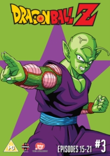 Dragon Ball Z: Season 1 - Part 3, DVD