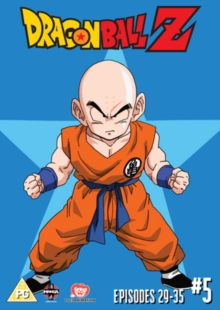 Dragon Ball Z: Season 1 - Part 5, DVD