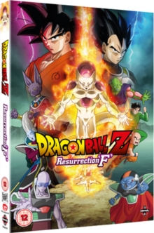 Dragon Ball Z: Resurrection 'F', DVD