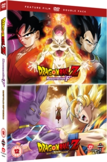 Dragon Ball Z: Battle of Gods/Resurrection of F, DVD  DVD