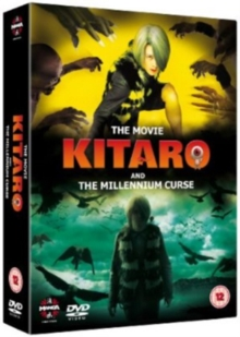 Kitaro: Movie Double Pack, DVD
