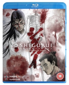 Shigurui - Death Frenzy: The Complete Series, Blu-ray