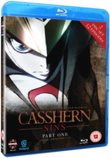 Casshern Sins: Part 1, Blu-ray