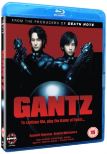 Gantz, Blu-ray  BluRay