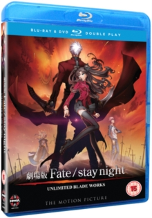 Fate/stay Night: Unlimited Blade Works, Blu-ray