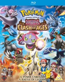 Pokemon the Movie: Hoopa and the Clash of Ages, Blu-ray