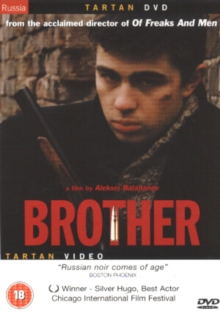 Brother, DVD