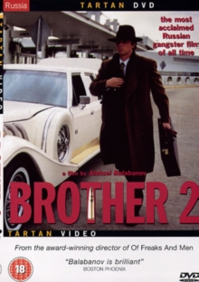 Brother 2, DVD