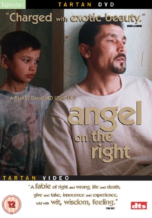 Angel On the Right, DVD
