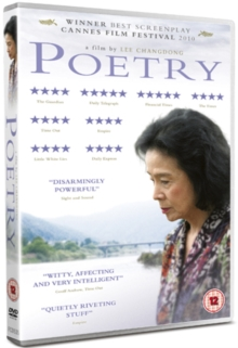 Poetry, DVD