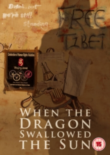 When the Dragon Swallowed the Sun, DVD