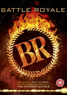 Battle Royale, DVD