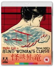 Blind Woman's Curse, Blu-ray