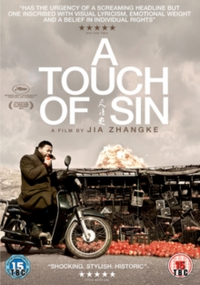 A   Touch of Sin, DVD