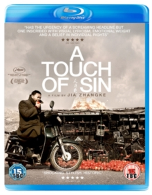 A   Touch of Sin, Blu-ray