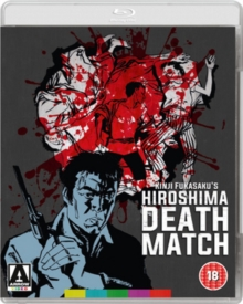 The Yakuza Papers: Hiroshima Death Match, Blu-ray