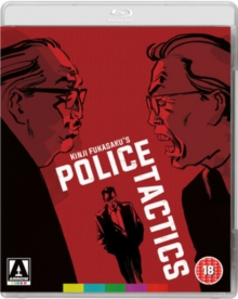 The Yakuza Papers: Police Tactics, Blu-ray
