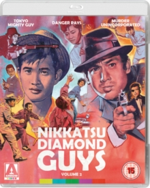 Nikkatsu Diamond Guys: Volume 2, Blu-ray