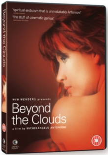 Beyond the Clouds, DVD