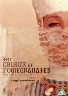 The Colour of Pomegranates, DVD