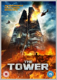 The Tower, DVD DVD