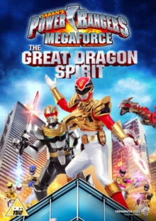 Power Rangers - Megaforce: The Great Dragon Spirit, DVD