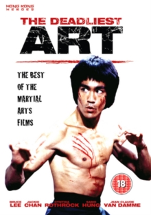 The Deadliest Art: The Best of the Martial Arts Films, DVD