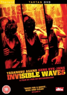 Invisible Waves, DVD