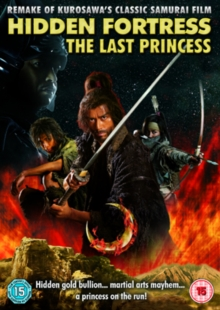 Hidden Fortress - The Last Princess, DVD