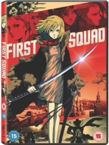 First Squad, DVD