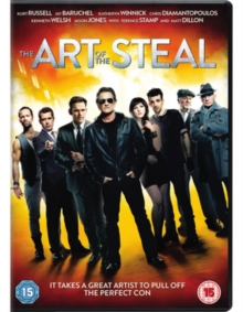 The Art of the Steal, DVD DVD