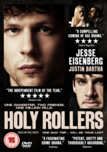 Holy Rollers, DVD