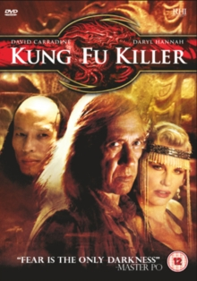 Kung Fu Assassin, DVD