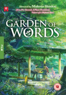 The Garden of Words, DVD DVD