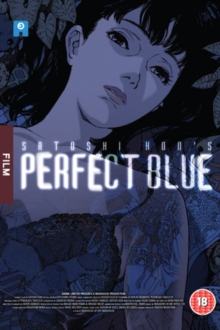 Perfect Blue, DVD