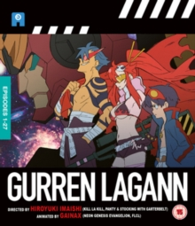 Gurren Lagann: Complete Collection, Blu-ray