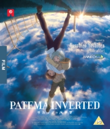 Patema Inverted, Blu-ray