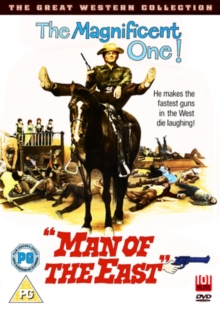 Man of the East, DVD