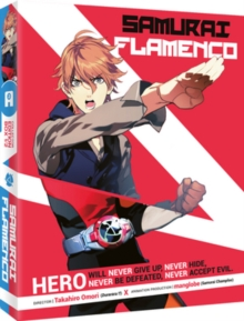 Samurai Flamenco: Part 1, Blu-ray