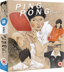 Ping Pong the Animation, Blu-ray