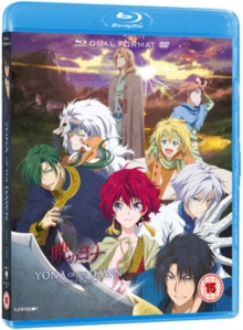 Yona of the Dawn: Part 2, DVD DVD