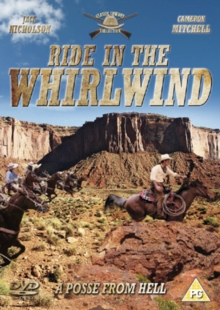 Ride in the Whirlwind, DVD