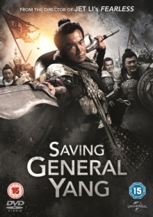 Saving General Yang, DVD