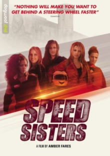 Speed Sisters, DVD DVD