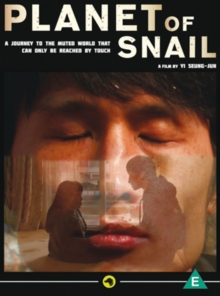 Planet of Snail, DVD  DVD