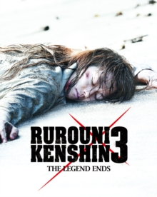Rurouni Kenshin: The Legend Ends, Blu-ray