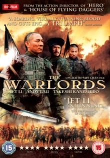 The Warlords, DVD