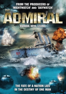 The Admiral, DVD