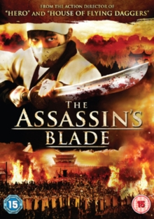 The Assassin's Blade, DVD