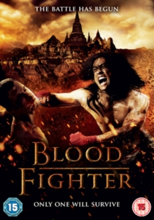 Blood Fighter, DVD